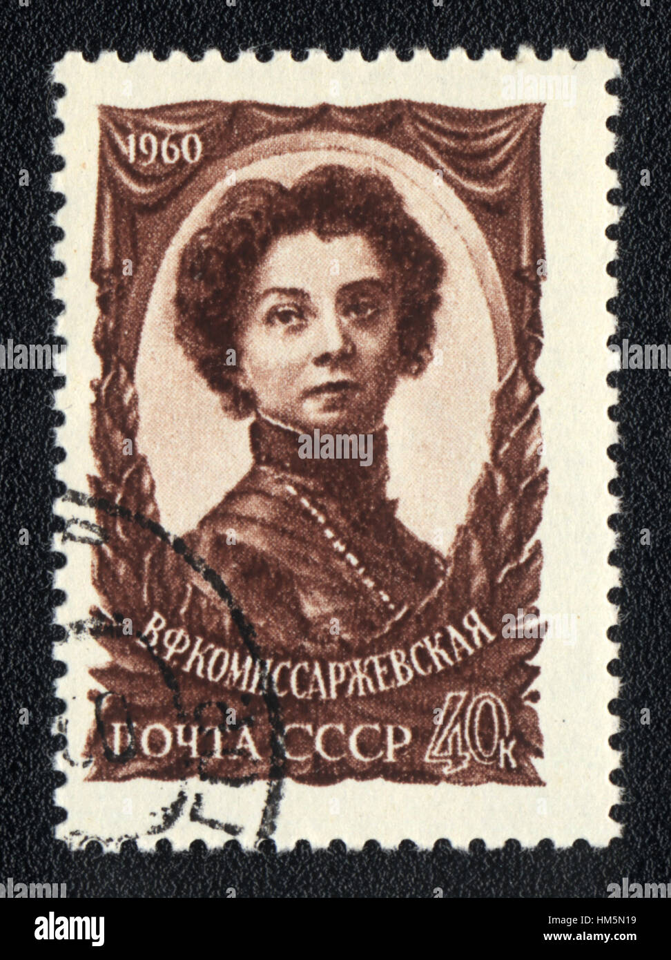 Actress Philately Stamp Stock s & Actress Philately Stamp Stock