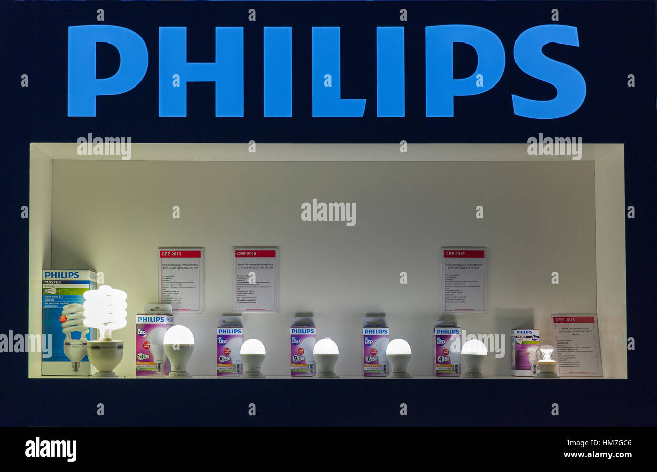 KIEV, UKRAINE - OCTOBER 11, 2015: Philips Lighting, Dutch technology company booth during CEE 2015, the largest - Stock Image