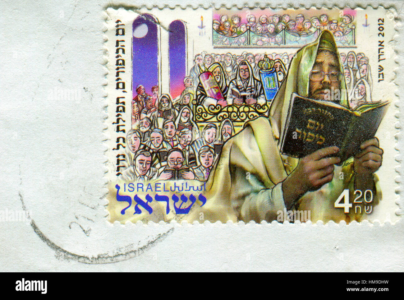 GOMEL, BELARUS, 1 FEBRUARY 2017, Stamp printed in Israel shows image of the Rabbi reading the Torah, circa 2012. - Stock Image