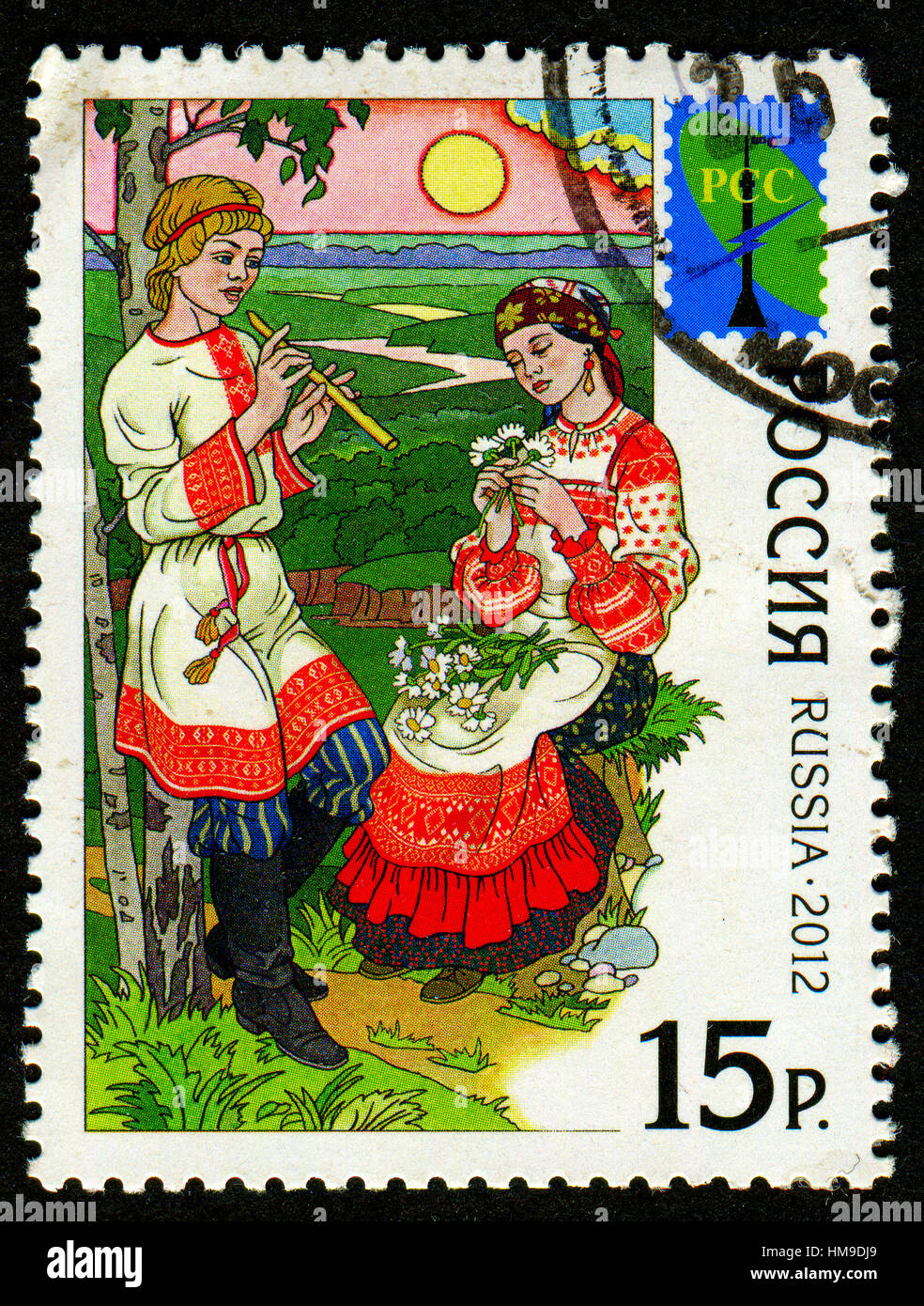 Stamp printed in Russia shows image of sarafan is a long, trapezoidal traditional Russian jumper dress (pinafore) - Stock Image