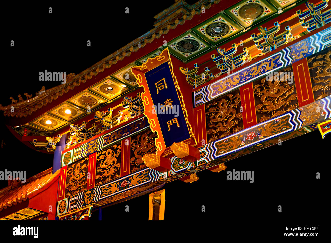 Vancouver Island - Gates of Harmonious Interest in China town at night, Vancouver Island, BC, Canada - Stock Image
