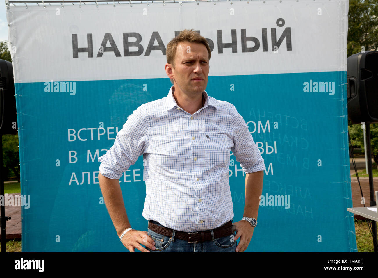 Russian opposition leader Alexei Navalny speaks to voters and supporters in park during election campaign for mayor - Stock Image