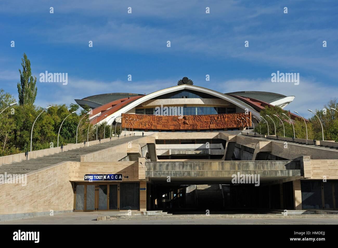 Karen Demirchyan Sports and Concerts Complex, Yerevan, Armenia, Eurasia. - Stock Image