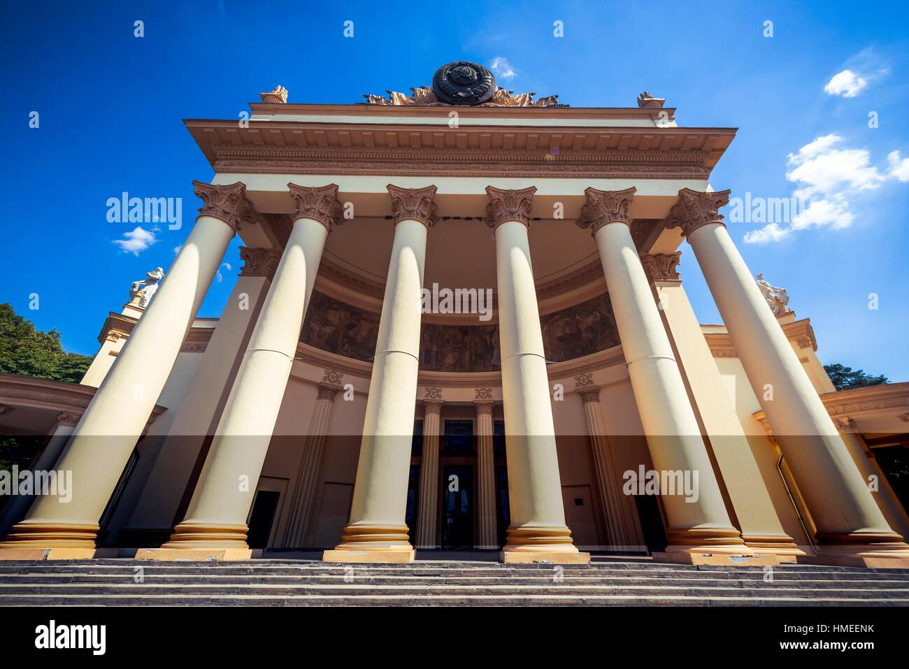 Pavillion atomic power at VDNKh expo (Moscow). - Stock Image
