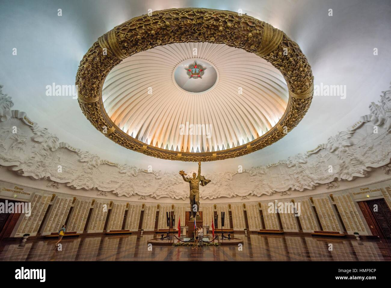 Dome of the Museum of the Great Patriotic War, Moscow. - Stock Image
