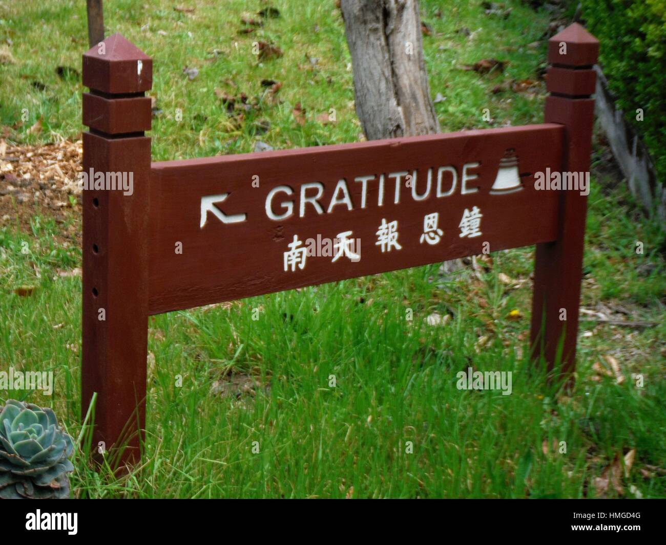 Gratitude sign post - Stock Image
