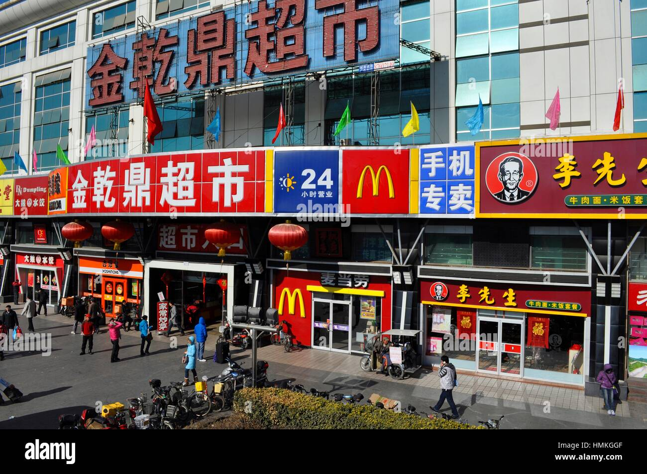 China, Beijing, fast foods in front of the train station in Chongwen Stock Photo