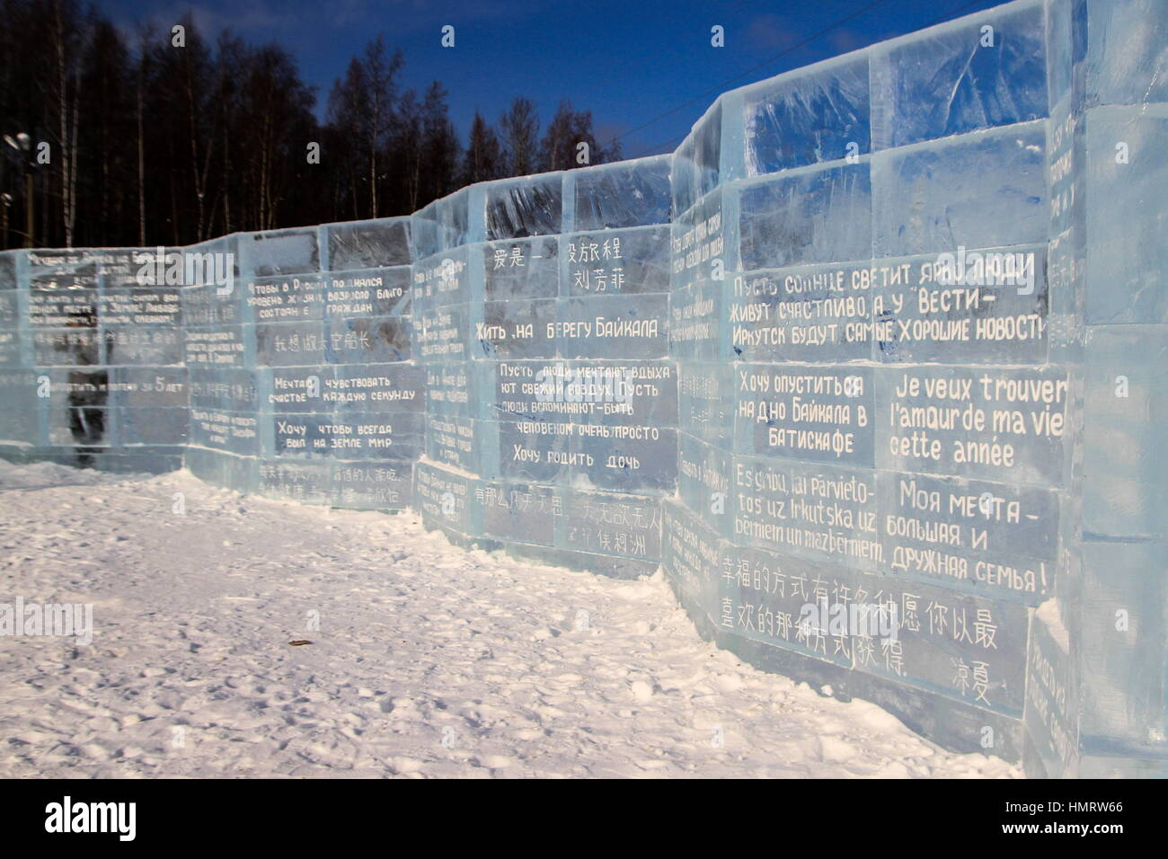baikalsk, russia. 4th feb, 2017. the ice wonder library, an stock