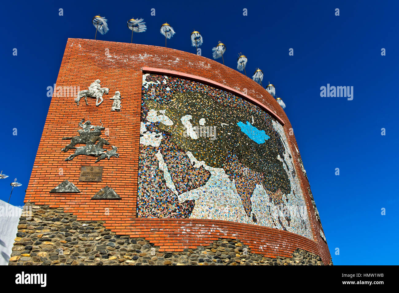 Great Imperial Map Monument, Kharkhorin, Mongolia - Stock Image
