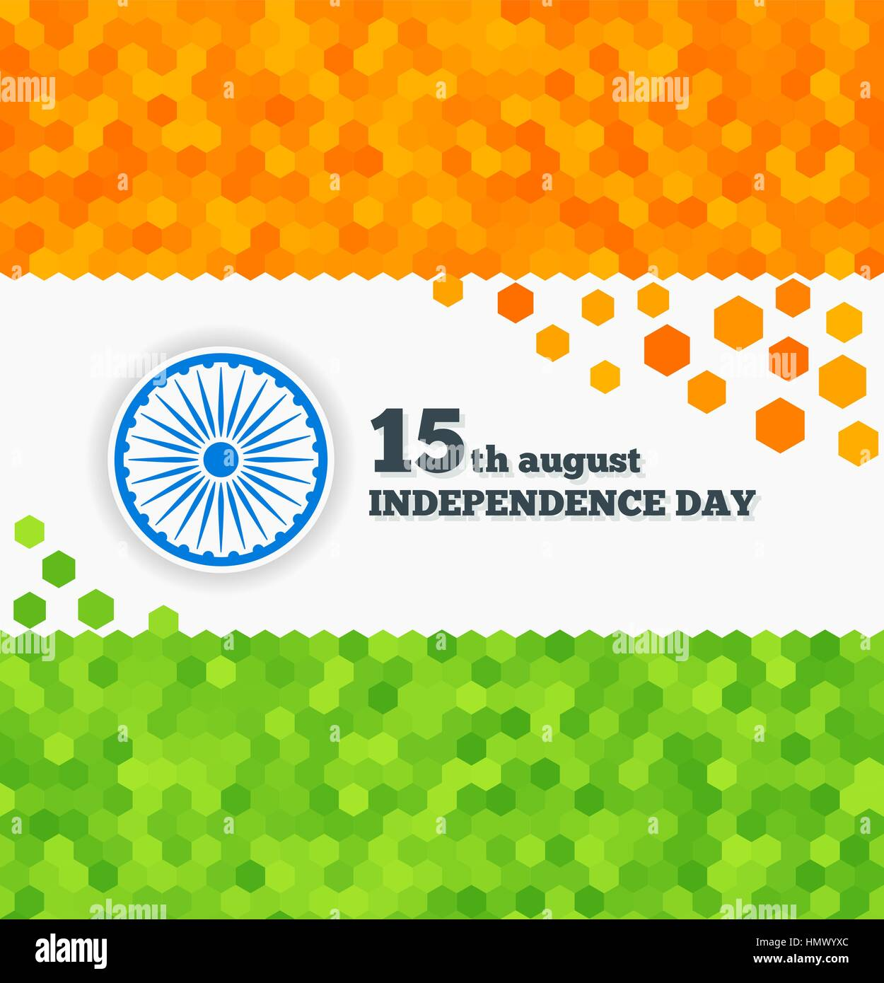 Indian Independence Day banner - Stock Image