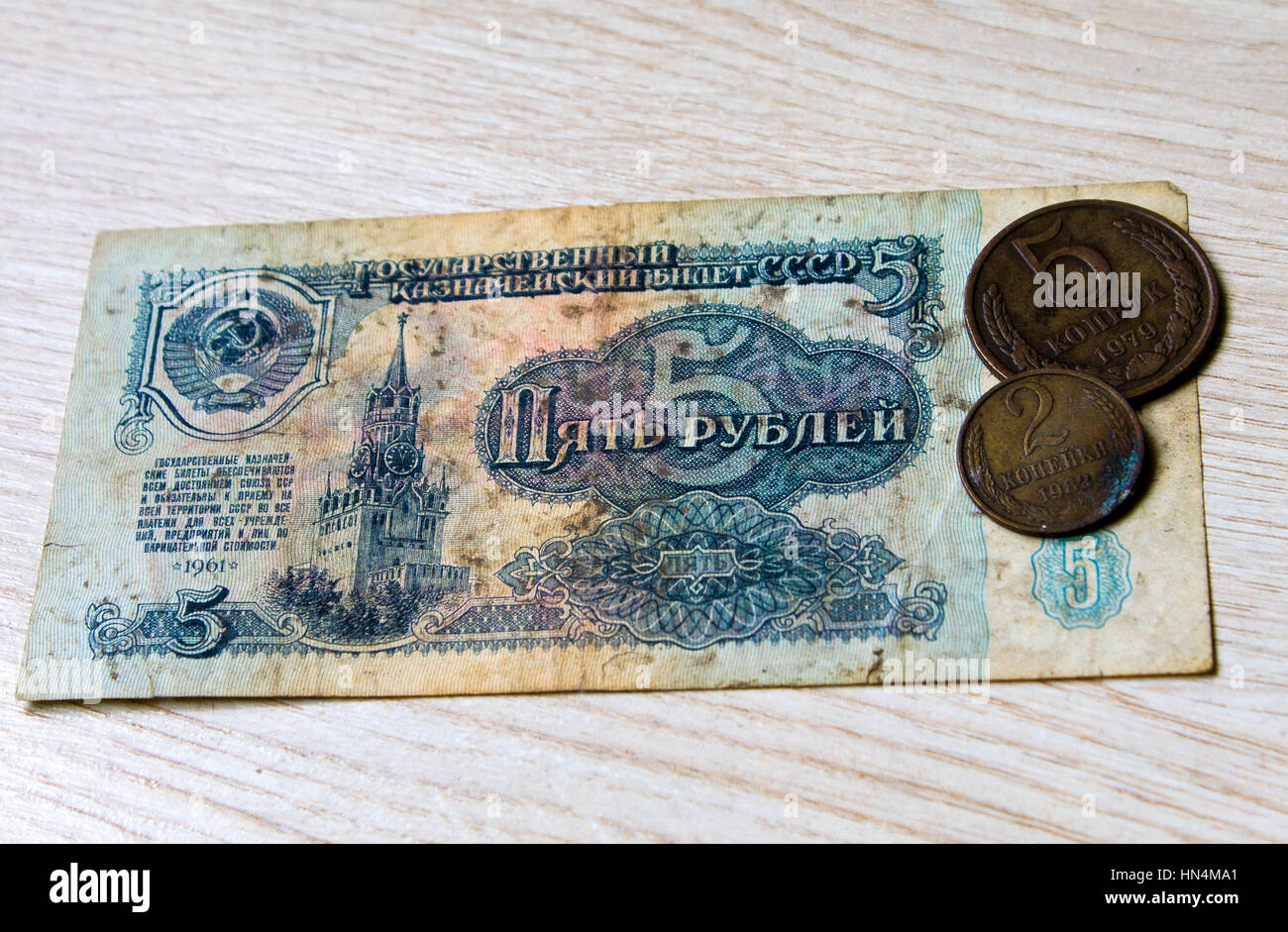 Old coins, Russian coins akntikvariat background, close up Stock Photo