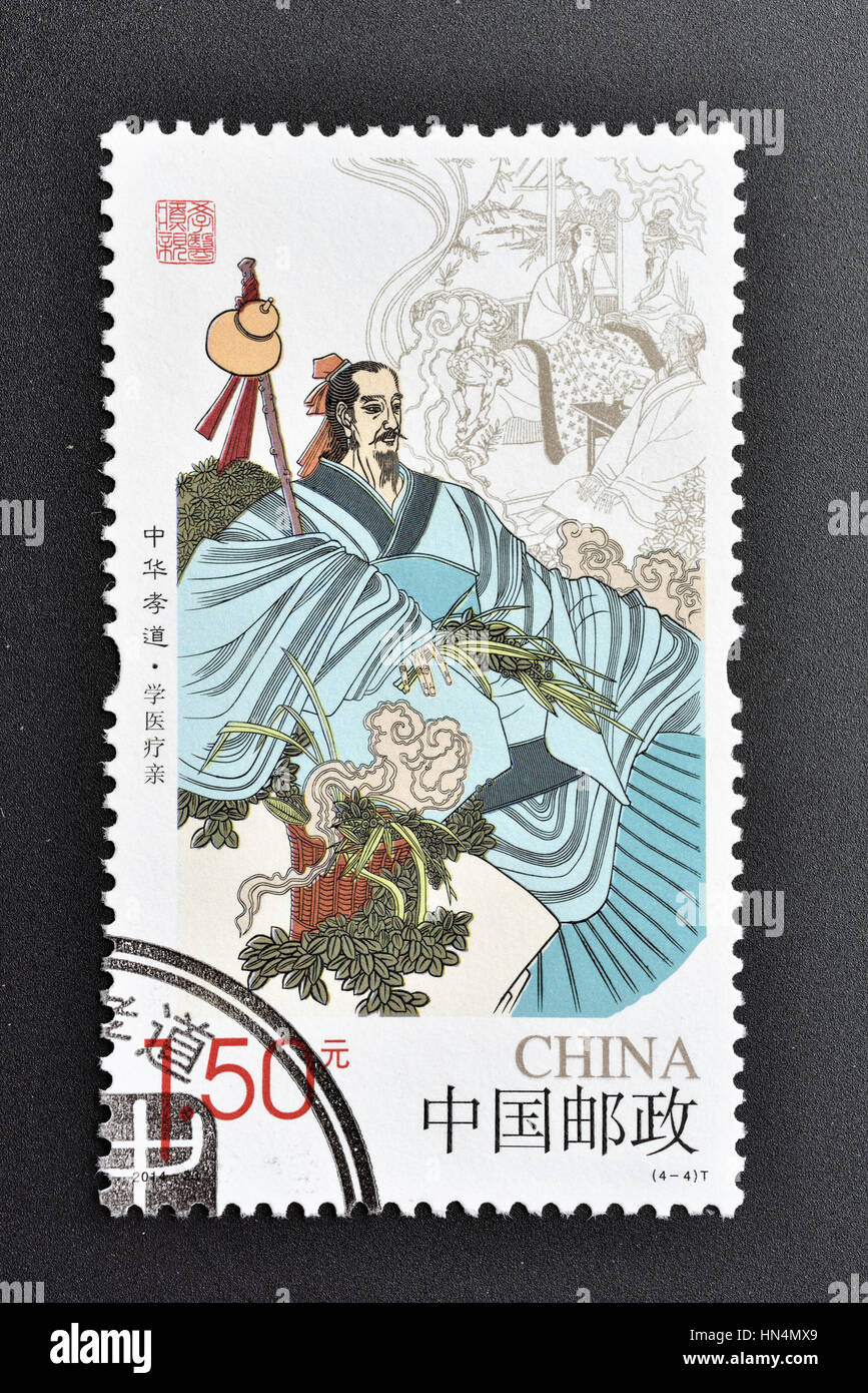 CHINA - CIRCA 2014: A stamp printed in China shows 2014-23 The Chinese Filial Piety. circa 2014. Stock Photo