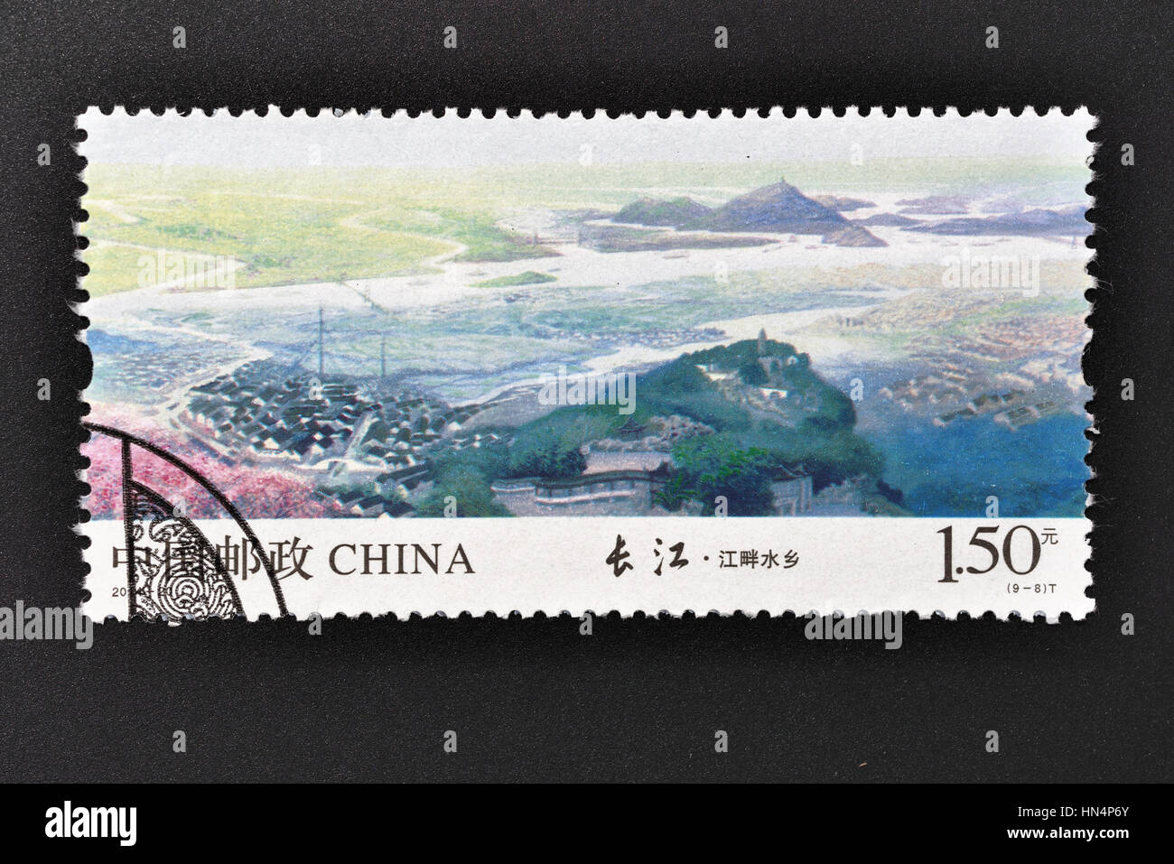 CHINA - CIRCA 2014: A stamp printed in P.R.China shows 2014-20 Chinese Yangtze River (Yangzijiang Changjiang),circa - Stock Image