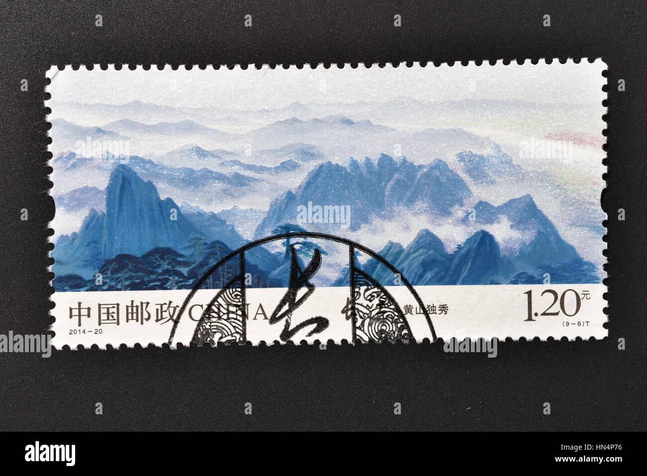 CHINA - CIRCA 2014: A stamp printed in P.R.China shows 2014-20 Chinese Yangtze River (Yangzijiang Changjiang),circa - Stock Image