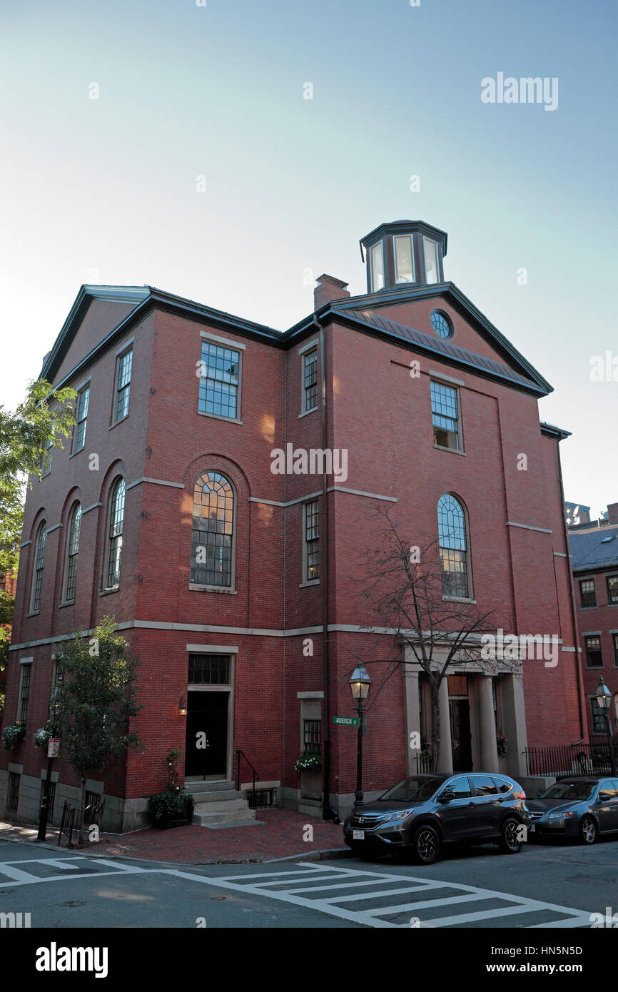 The Phillips School, One Of The First Integrated Schools In Boston, Black  Heritage Trail, Beacon Hill, Boston, Massachusetts, United States.