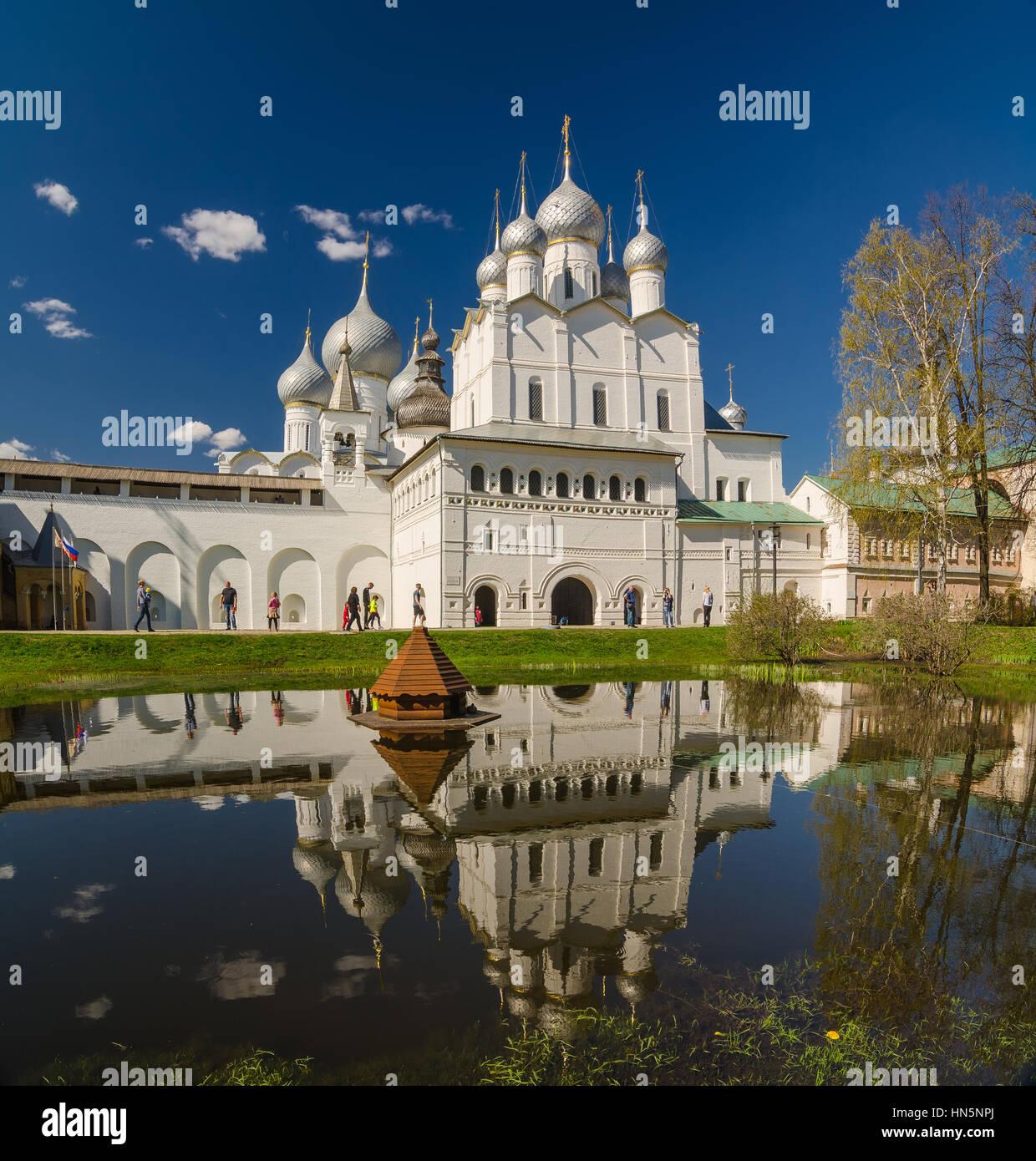 Rostov Kremlin: description, history. State Museum-Reserve Rostov Kremlin 72
