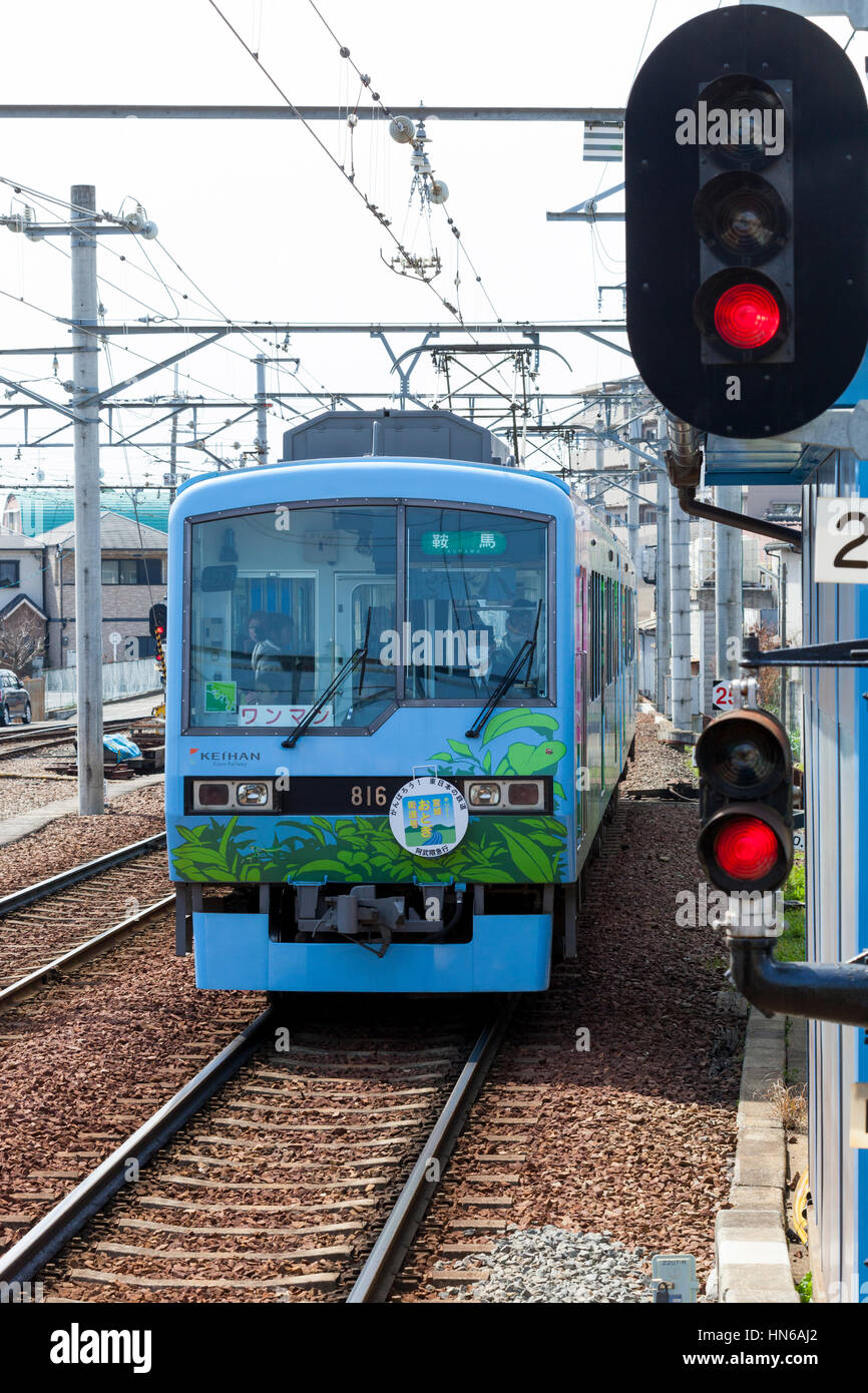 Kyoto, Japan - March 20, 2012: An electric train on the privately run Eizan Electric Railway approaches Shgakuin Stock Photo