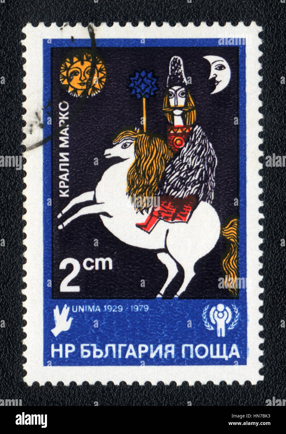 BULGARIA - CIRCA 1979: A stamp printed in BULGARIA  shows  a Prince Marko, circa 1979 Stock Photo