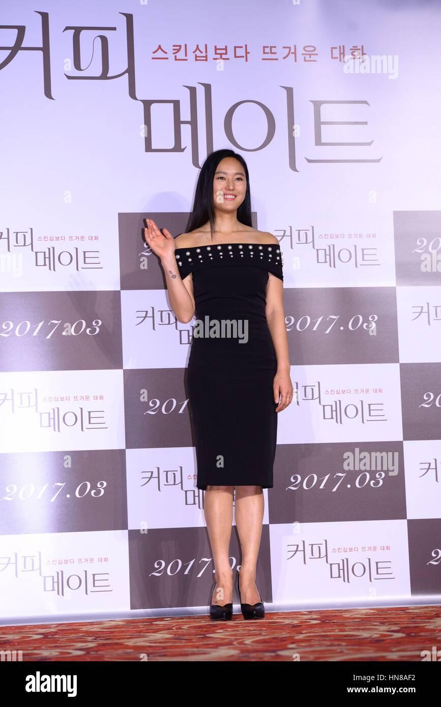 Jin-seo Yoon Nude Photos 24