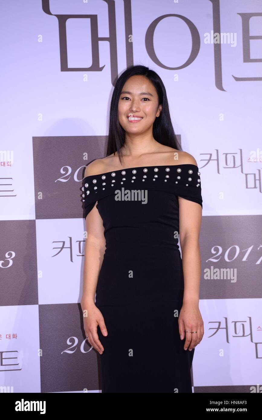 Jin-seo Yoon Nude Photos 48