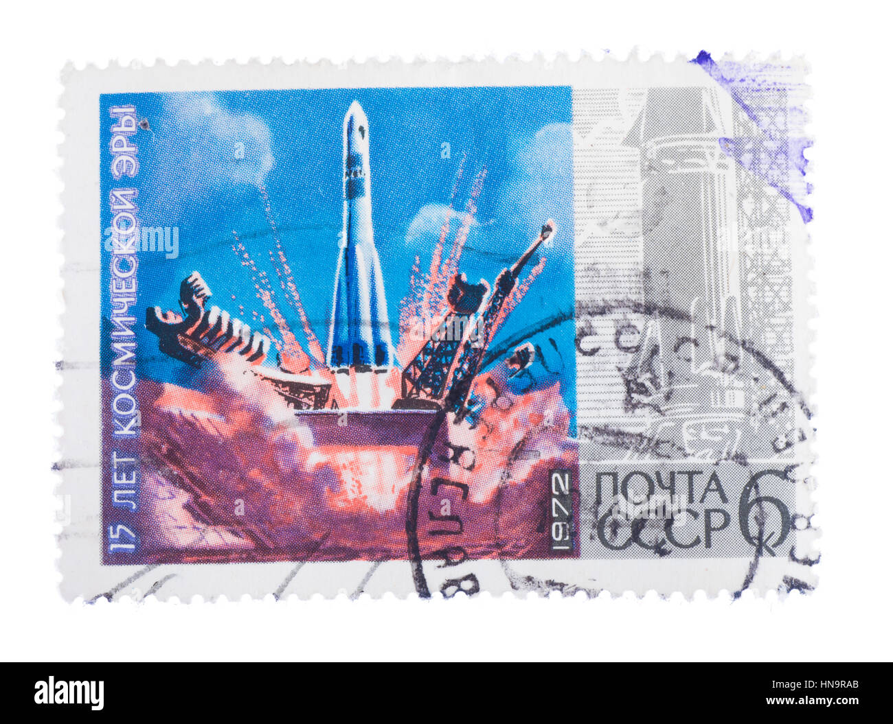 USSR - about 1972: stamp,   shows 15 years of the space - Stock Image