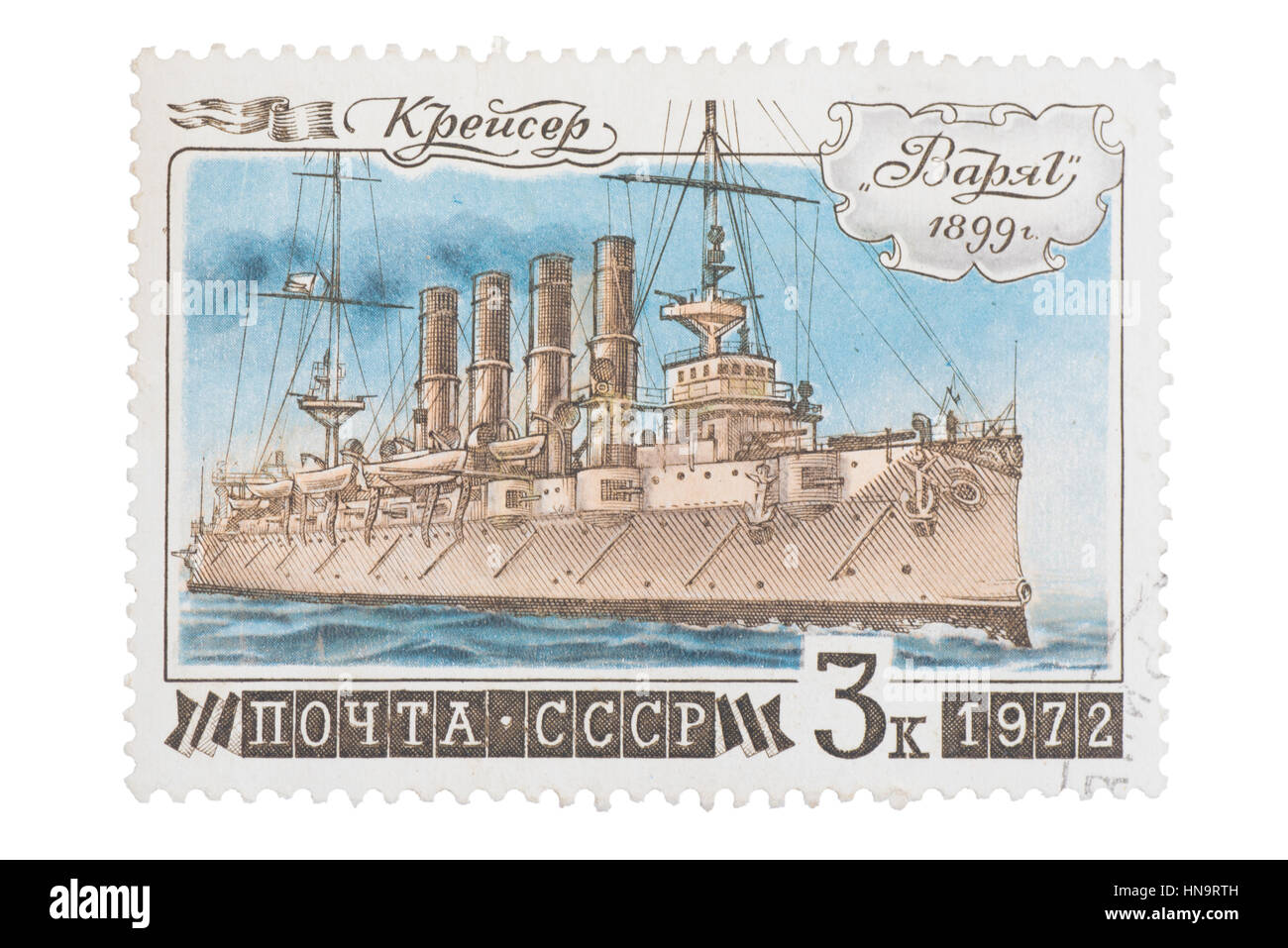 USSR 1972: stamp, seal the , shows famous Russian cruiser V - Stock Image