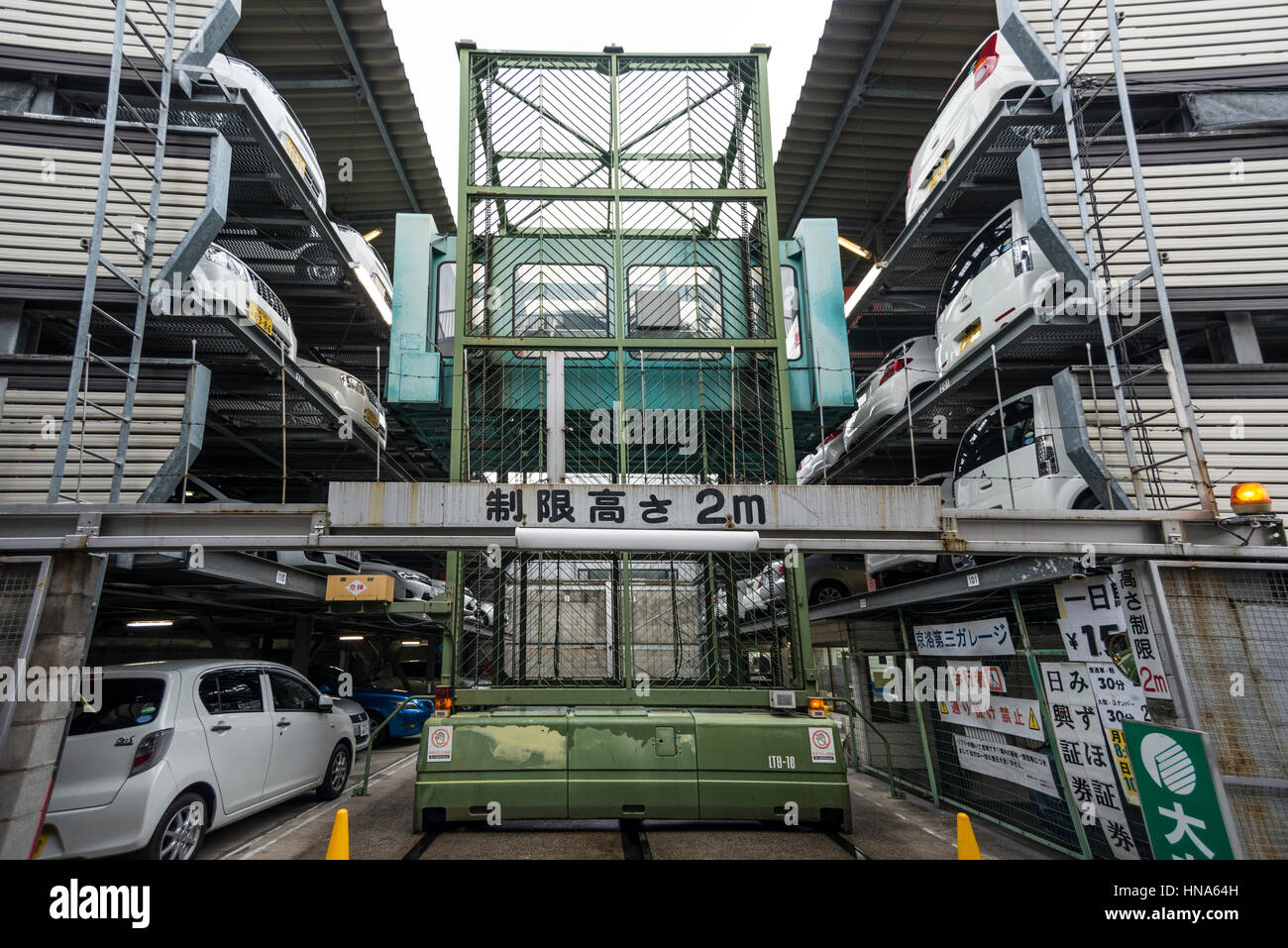 Space saving multistorey car park in the city of Kyoto, Japan - Stock Image