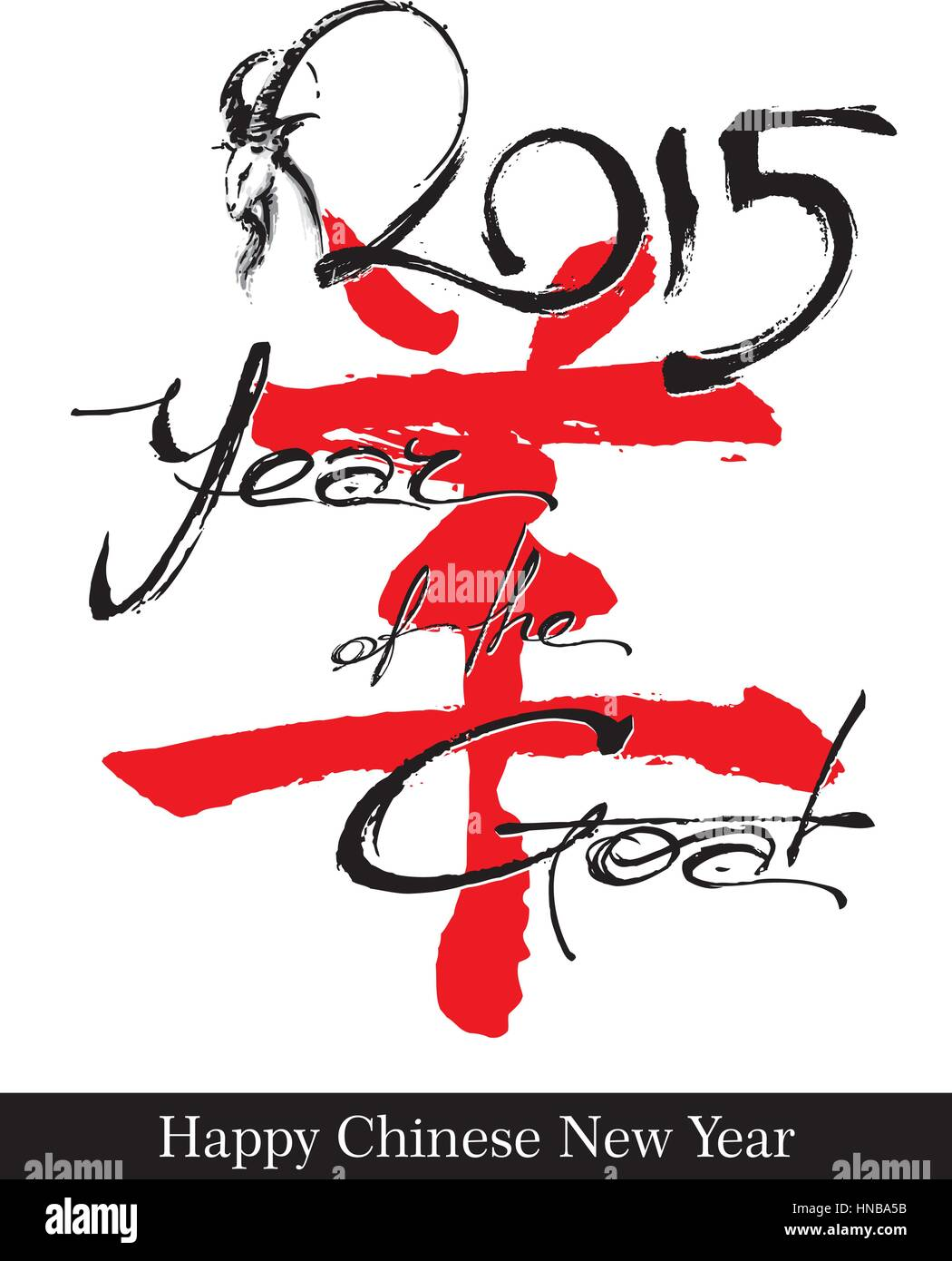 Vector illustration of a hand drawn Goat and text writing '2015 Year of the Goat ' against a calligraphically - Stock Image