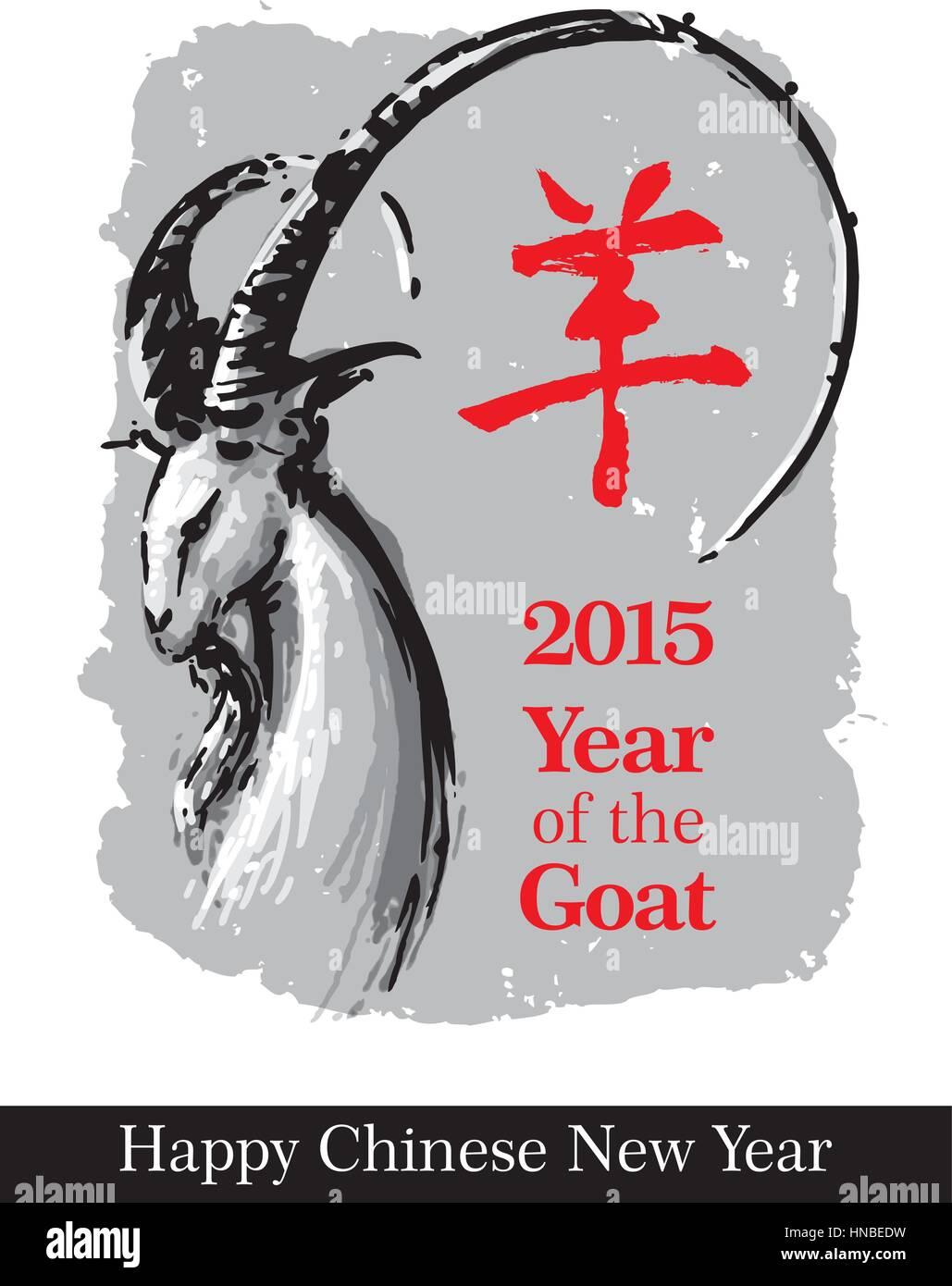 Vector illustration of a hand drawn Goat and text '2015 Year of the Goat ' and a  calligraphically drawn - Stock Image