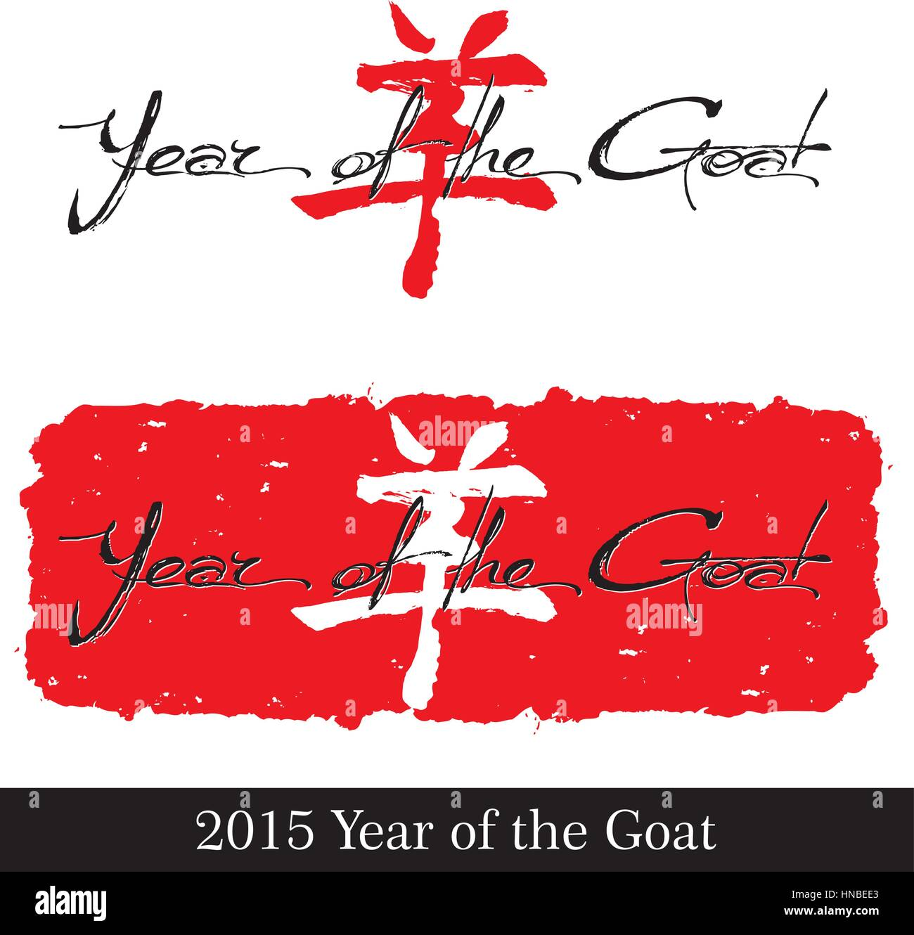 Vector illustration of a text writing 'Year of the Goat ' against a calligraphically drawn Chinese logogram - Stock Image