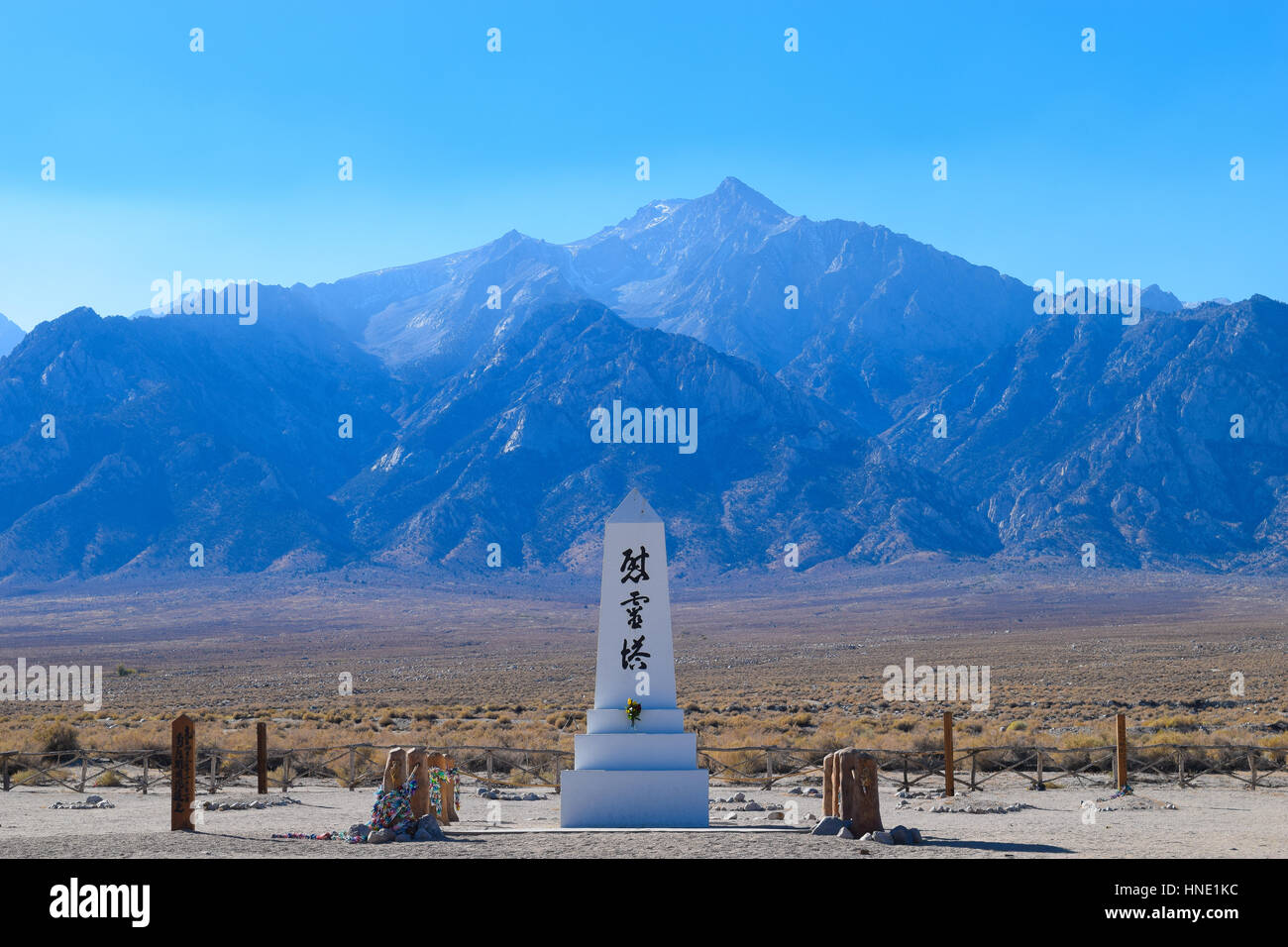"""Manzanar's massive stone monument reads """"Soul Consoling Tower"""", in memory of the atrocities committed and lives - Stock Image"""