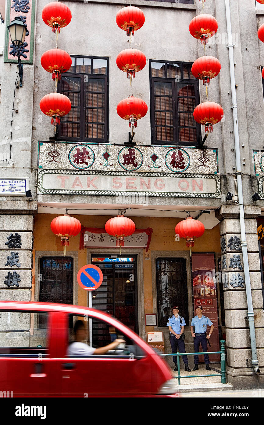 Street scene, Facade of Restaurant Tak Seng on Casa de Penhores, In Rua Camilo Pessanha at Almeida Ribero Avenue,Macau,China - Stock Image