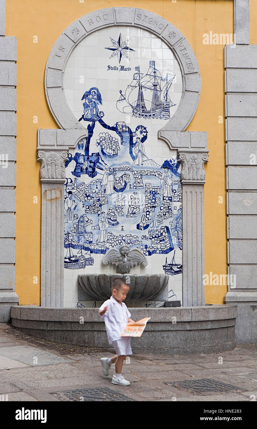 Street scene, Tile, tiles,Traditional portuguese ceramic tiles,near the cathedral,Macau,China - Stock Image