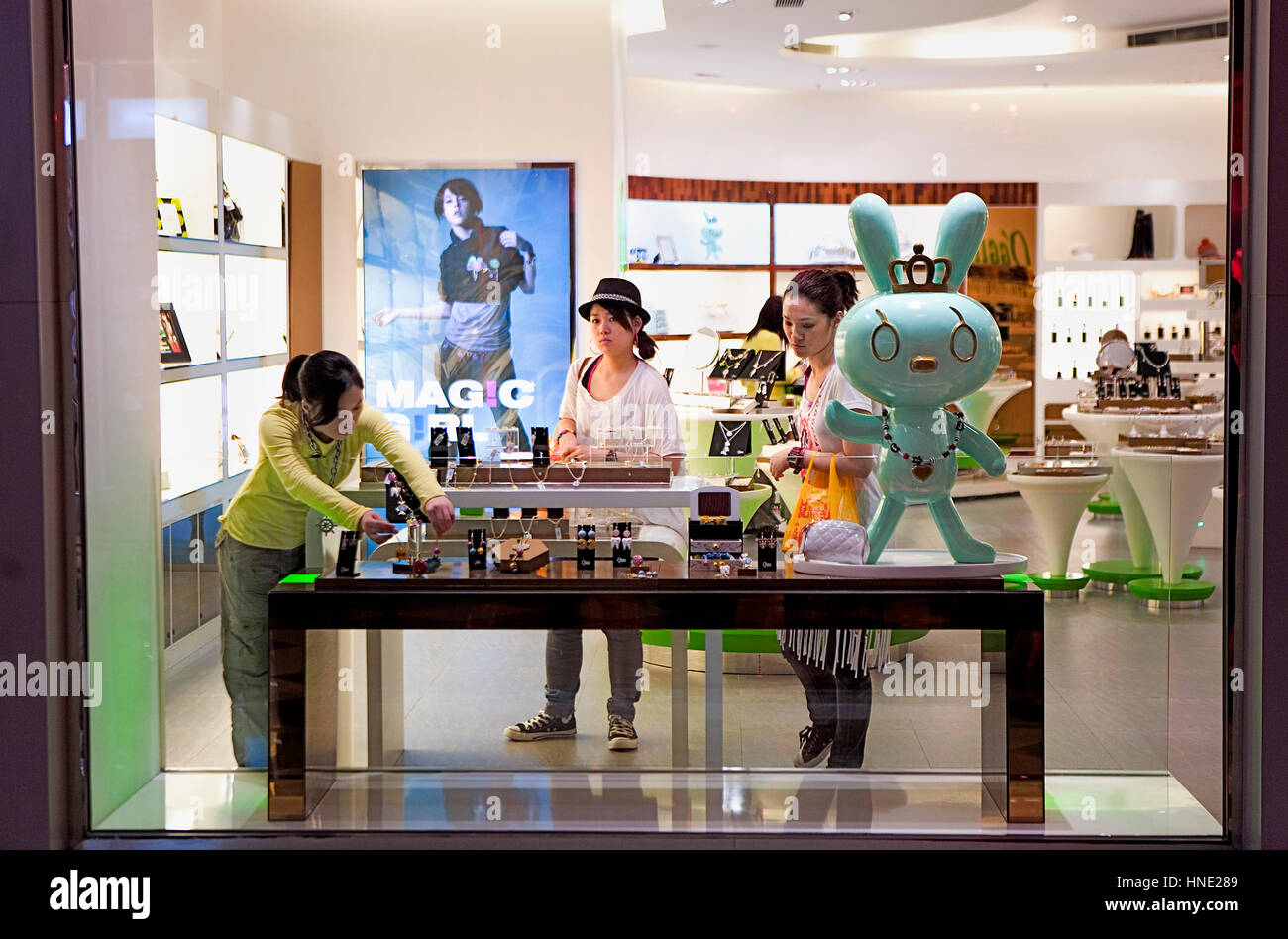 Shop in  Venetian hotel & casino, Taipa island,Macau,China - Stock Image