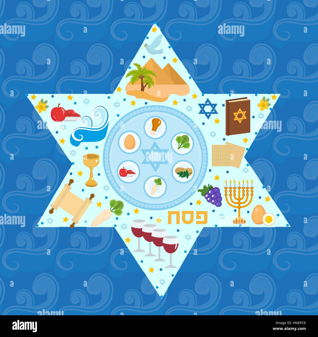 Greeting for passover in english image collections greetings card passover greeting card with icons in the shape stars pesach m4hsunfo