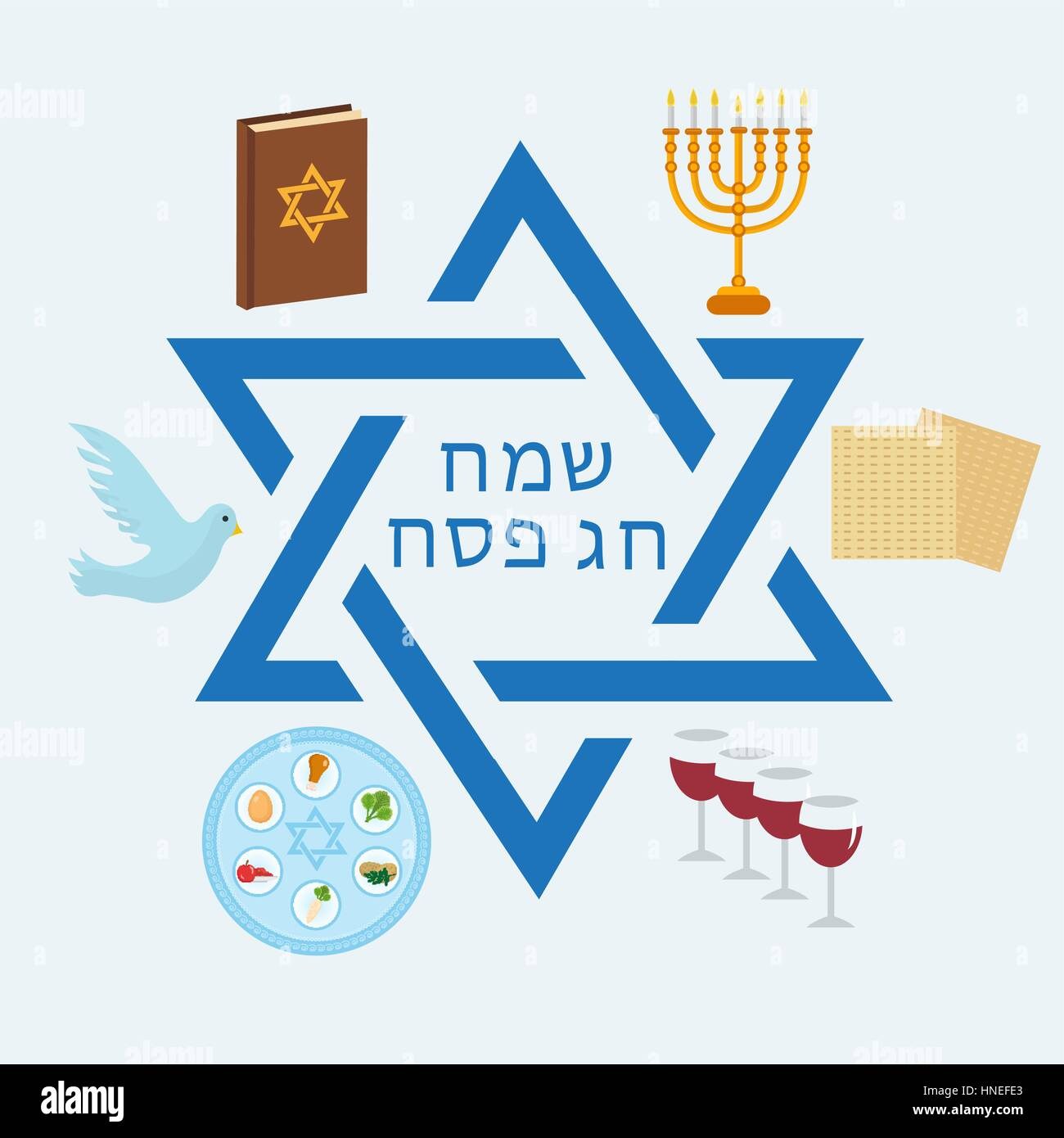 Happy passover greeting card with torus menorah wine matzoh stock happy passover greeting card with torus menorah wine matzoh seder holiday jewish exodus from egypt pesach template for your design m4hsunfo