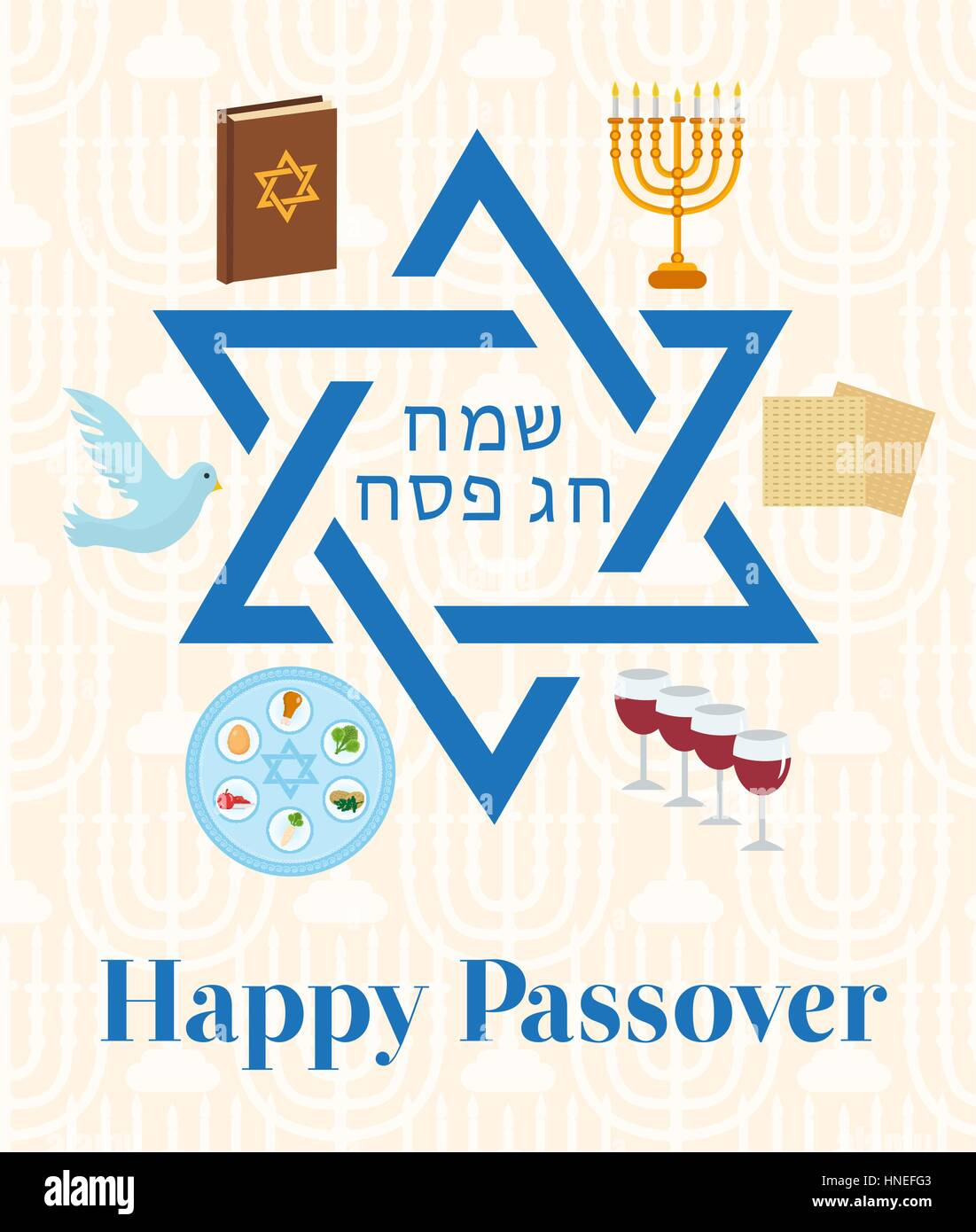 Happy Passover greeting card with torus, menorah, wine, matzoh, seder. Holiday Jewish exodus from Egypt. Pesach - Stock Image