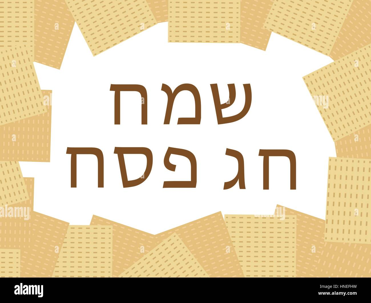 Passover card with matzah. Pesach endless background, texture. Vector illustration. - Stock Image