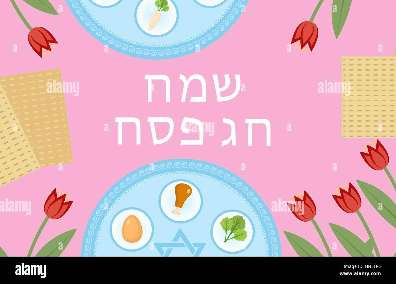 Passover greeting card with festive Seder table. Pesach template for your design. Vector illustration. - Stock Image