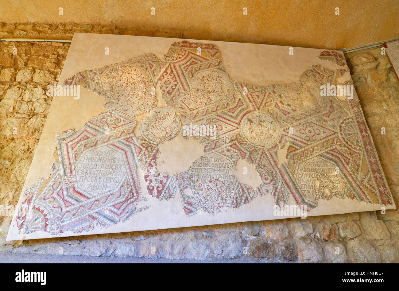 Ancien mosaic in Madaba, Jordan Stock Photo