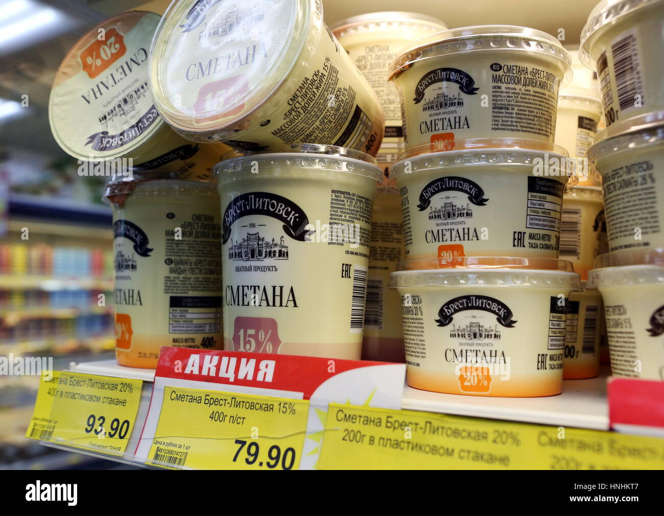 Belgorod, Russia. 10th Feb, 2017. Brest-Litovsk sour cream packages for sale at a Lenta hypermarket. Credit: Anton - Stock Image