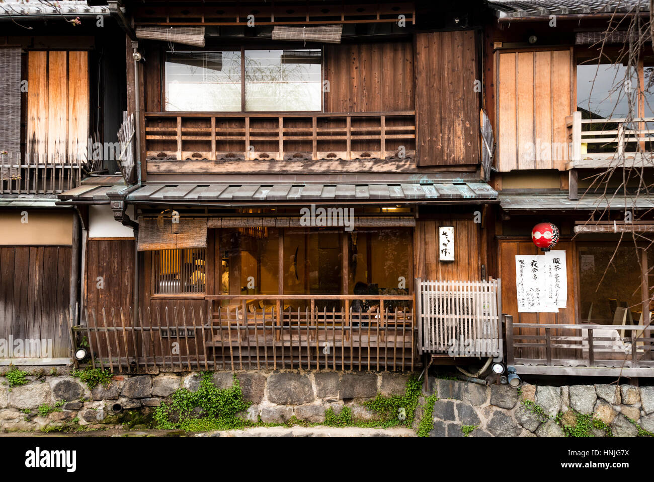 Japanese Restaurant Architecture High Resolution Stock Photography And Images Alamy