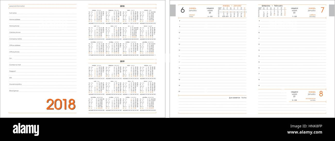 diary planner turns pages for new year design office book to every day with page templates personal data and calendar data