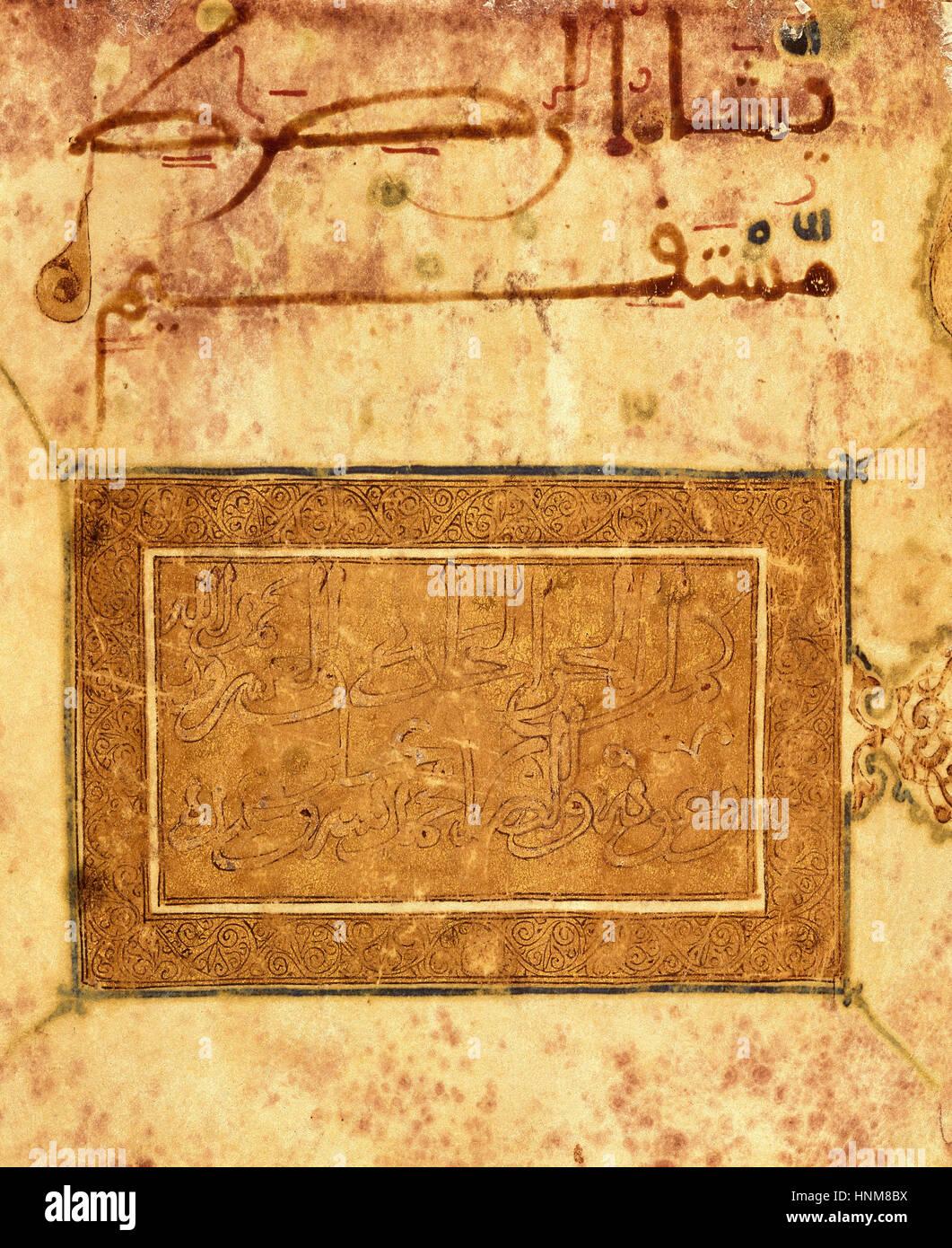 Arabic Koran. 14th century. - Stock Image