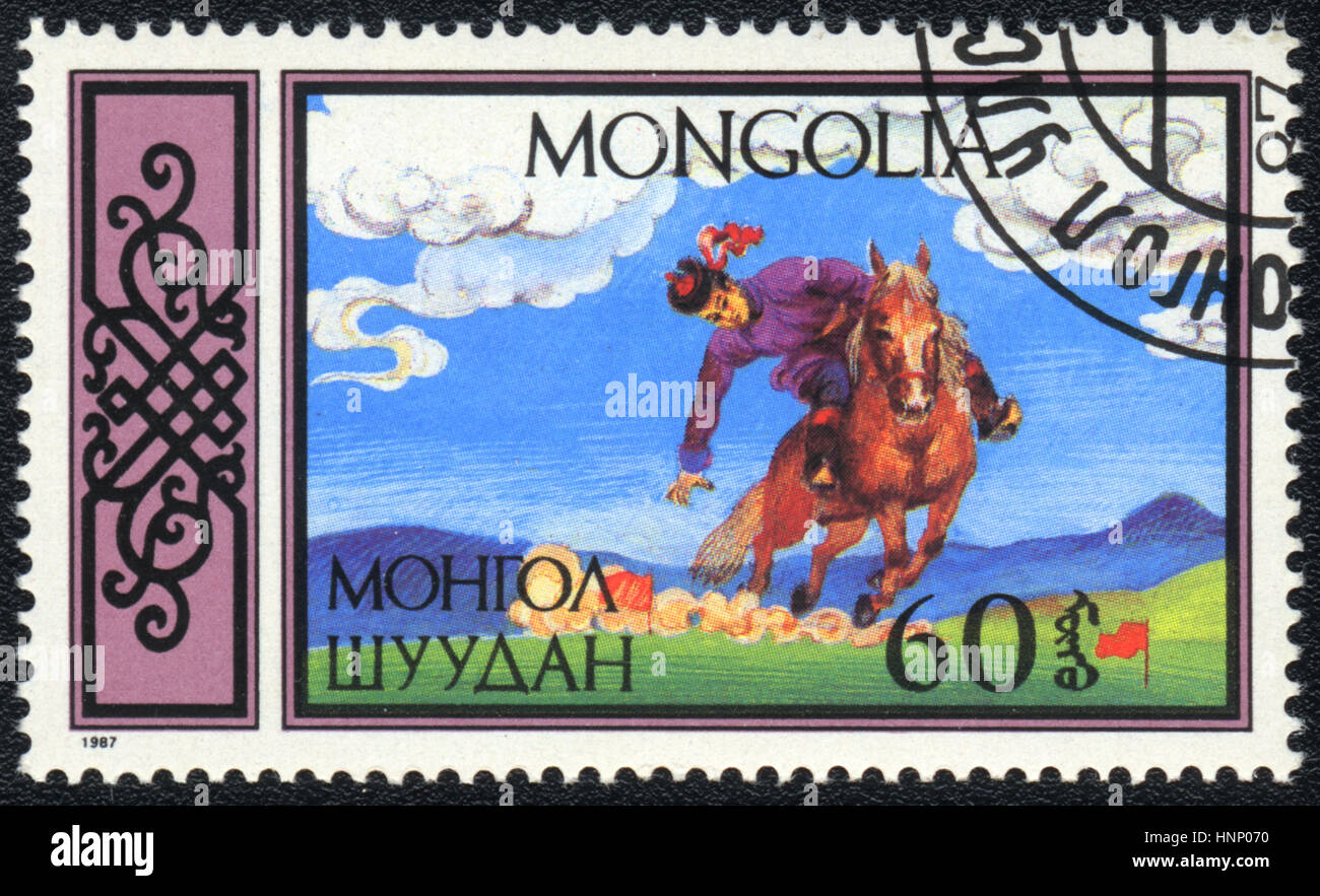 A postage stamp printed in Mongolia  shows  a National equestrian sports , National forms of equestrian sport series, - Stock Image