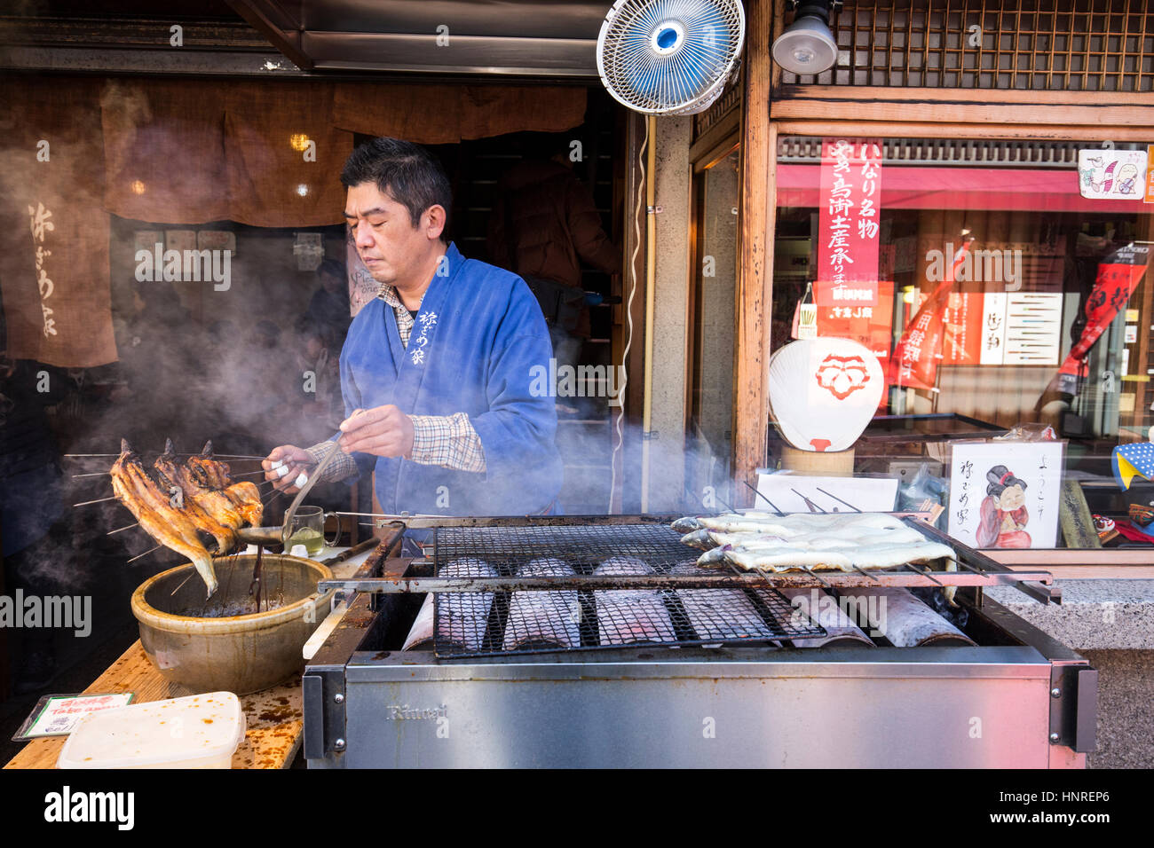 Fushimi-ku, Kyoto, Japan. Steet food . Photo taken near Fushimi Inari Shrine - Stock Image