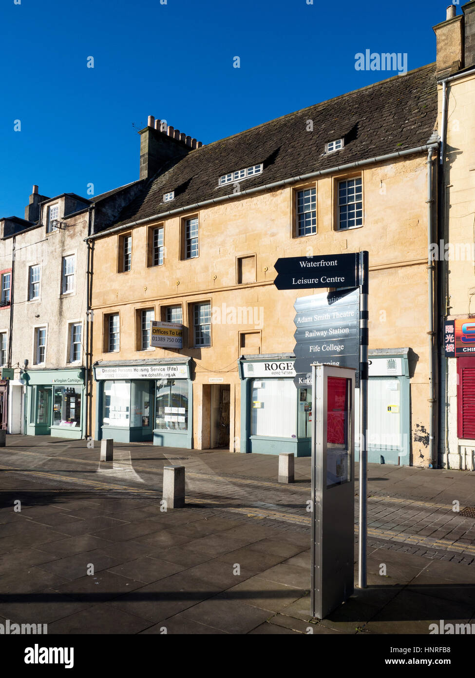 The Merchants House Historic Building in Kirkcaldy Fife Scotland - Stock Image