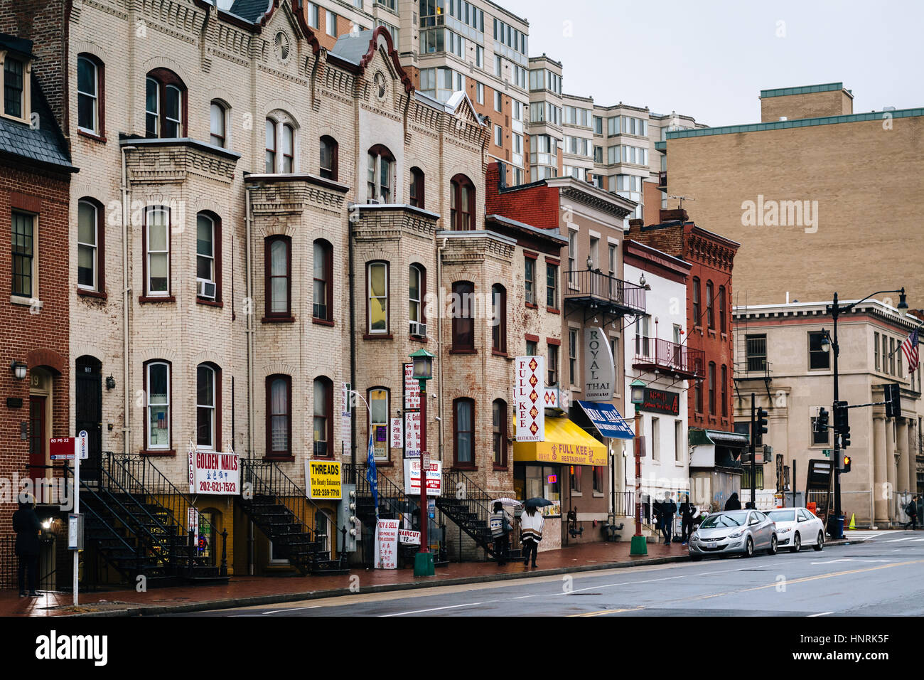 Businesses On H Street In Chinatown In Washington Dc Stock Photo