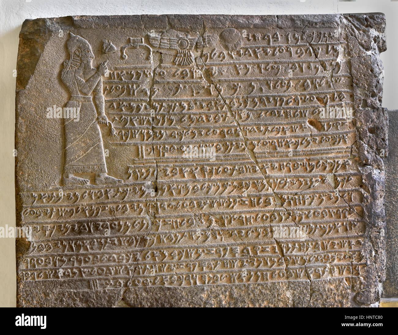 Inscription of Prince Kilamuwa Relief 825 BC Citadel of Sam'al/Zincirli in Turkey Erected and rebuilt during the Stock Photo