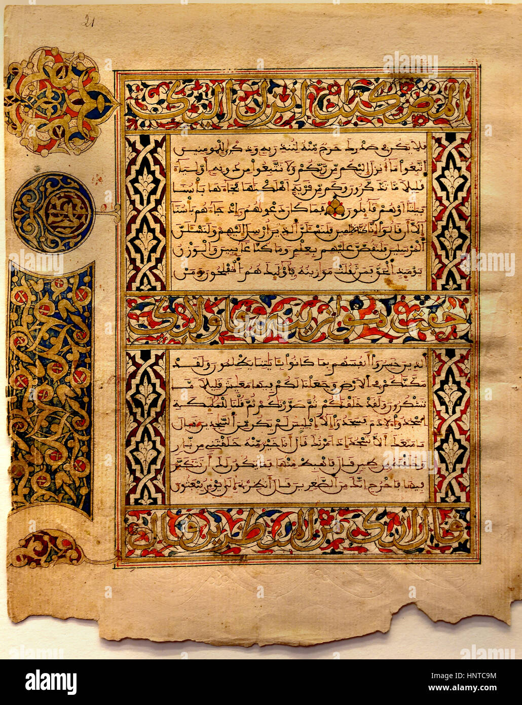 The decorative patterns in the ( Oppenheim Quran ) can also be found in the Alhambra, Fez, Marrakesh, Morocco - Stock Image